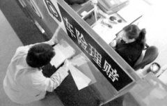 辽宁:十一车险理赔超过4000起总估损价值2100万